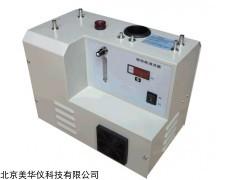 MHY-26913 吸收瓶清洗器