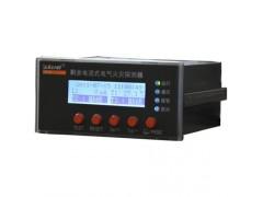 ARCM200BL-J1 ARCM组合式电气火灾监控探测器