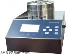 MHY-29191 浮游菌采样器