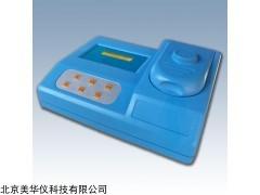 MHY-26775 细菌浊度仪