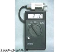 MHY-26514 测氧仪