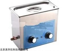 MHY-20705 毛细管粘度计超声波清洗器