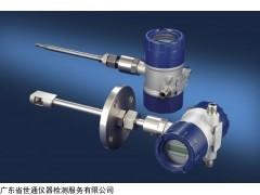 ST2028 新疆流量计标定校准检测