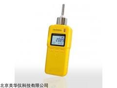 MHY-28257 非甲烷总烃气体检测仪