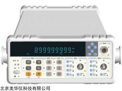 MHY-28248 通用计数器