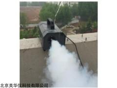 MHY-28246 智能防水烟雾发生器