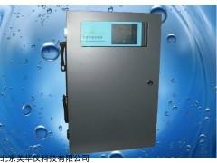 MHY-28245 水中固体总溶物检测仪