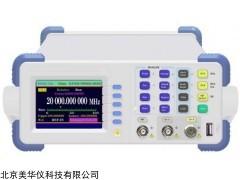 MHY-28240 智能微波频率计数器