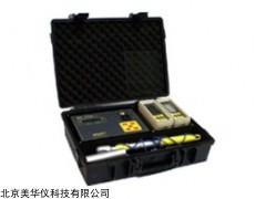 MHY-28237 埋地管道防腐层探测检漏仪