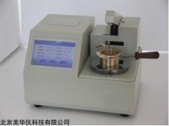 MHY-28233 开口闪点全自动测定仪