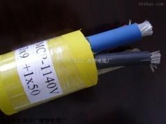 采煤机屏蔽橡套电缆MCP1140V