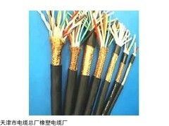 DJYVP1*2*1.5计算机电缆