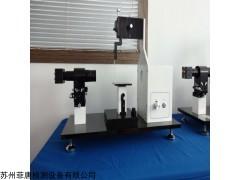 FT-CAMB2 标准型电动加液接触角测量仪