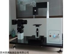 FT-CAMAC系列 增强型水滴角测量仪