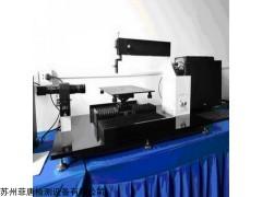 FT-CAMAB1 非标大平台水滴角测定仪