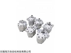 CBQ-F563-CFHL CBQ-F550-CFHL 齒輪油泵 廠家直銷