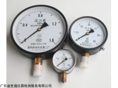 ST2028 四川压力表标定校准检测