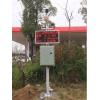 OSEN-WZ 无组织废气排放化工园区监测设备