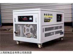 TOTO20 全自动20kw汽油发电机