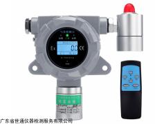 ST2028 西安高陵气体报警器校准公司