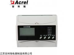 ARPM-C 安科瑞余压控制器余压监控系统配套
