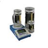 吉立安Gilibrator-2 电子皂膜流量计(Sensidyne)