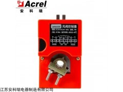 ARPM-DC24V 安科瑞风阀执行器余压监控系统