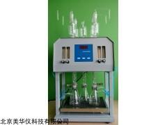 MHY-30338 高氯COD消解器