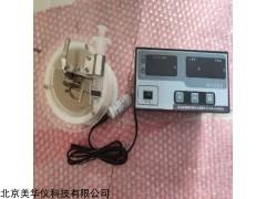 MHY-30337 氧含量检测仪