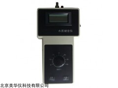 MHY-00141 便携式水硬度测定仪