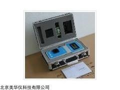 MHY-00162 臭氧测试仪