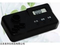 MHY-00262 酸度测定仪