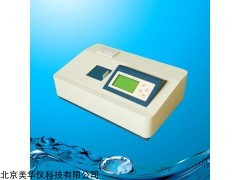 MHY-00253 红外测油仪