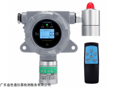 ST2028 惠阳气体报警器校准公司