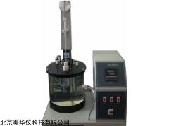 MHY-17748 燃料中间体结晶点测定仪
