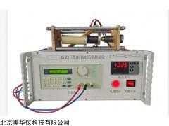 MHY-17749 石墨碳素材料电阻率测试仪