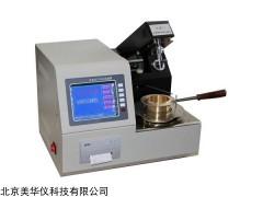 MHY-00614 自动开口闪点试验器
