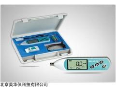 MHY-00610 水中电导率仪