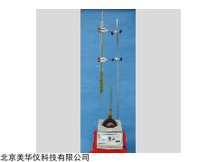 MHY-00627 原油含水试验器