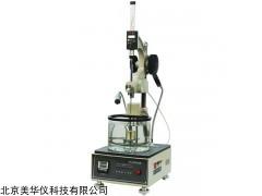 MHY-00665 针入度试验器