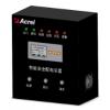 AISD 安科瑞智能安全配电装置