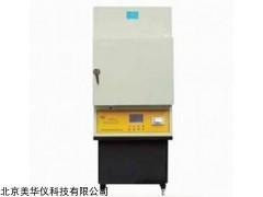 MHY-00649 沥青含量测试仪