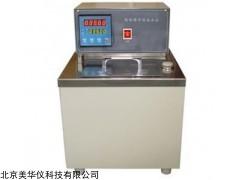 MHY-00704 循环恒温水浴