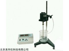 MHY-00697 石粉含量试验器