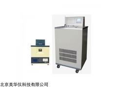 MHY-00690 自动沥青脆点试验器