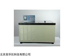 MHY-00709 低温恒温水浴