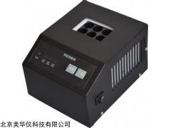 MHY-00741 智能COD消解器