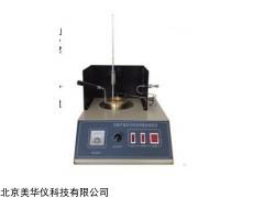 MHY-00762  石油产品开口闪点测定仪