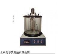 MHY-00785 石油产品运动粘度测定仪