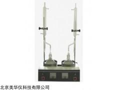 MHY-00779? 石油产品水分测定仪